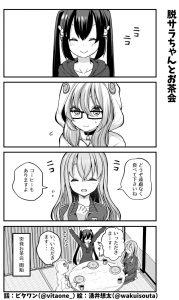 脱サラちゃん12話_05