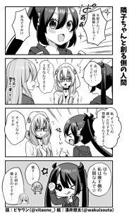 脱サラちゃん12話_07