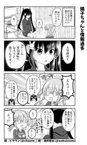 脱サラちゃん19話_01